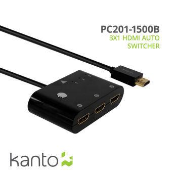Kanto_HDMI_Switch